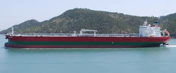Bulk carrier types: Ore carriers, OBO ships, Self unloader, Forest